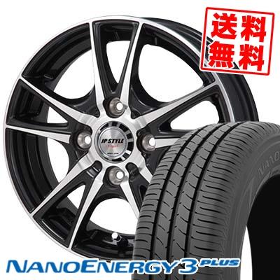 175/65R15 TOYO TIRES トーヨー タイヤ NANOENERGY3 PLUS ナノエナジー3 プラス JP STYLE Vogel JPスタイル ヴォーゲル サマータイヤホイール4本セット