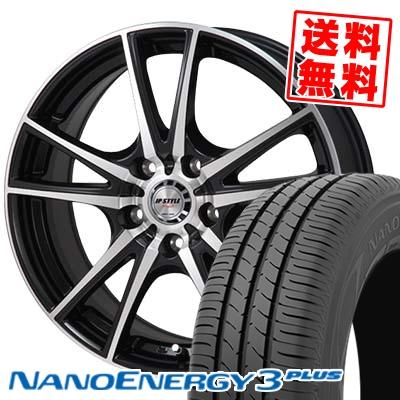 205/65R15 TOYO TIRES トーヨー タイヤ NANOENERGY3 PLUS ナノエナジー3 プラス JP STYLE Vogel JPスタイル ヴォーゲル サマータイヤホイール4本セット