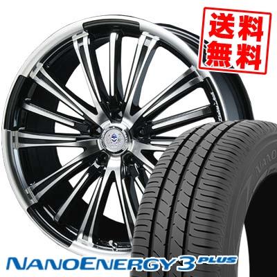 205/50R17 89V TOYO TIRES トーヨー タイヤ NANOENERGY3 PLUS ナノエナジー3 プラス BAHNS TECK VR-01 バーンズテック VR01 サマータイヤホイール4本セット
