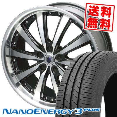 225/55R17 97V TOYO TIRES トーヨー タイヤ NANOENERGY3 PLUS ナノエナジー3 プラス STEINER VS-5 シュタイナー VS5 サマータイヤホイール4本セット