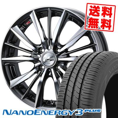 165/65R14 79S TOYO TIRES トーヨー タイヤ NANOENERGY3 PLUS ナノエナジー3 プラス weds LEONIS VX ウエッズ レオニス VX サマータイヤホイール4本セット