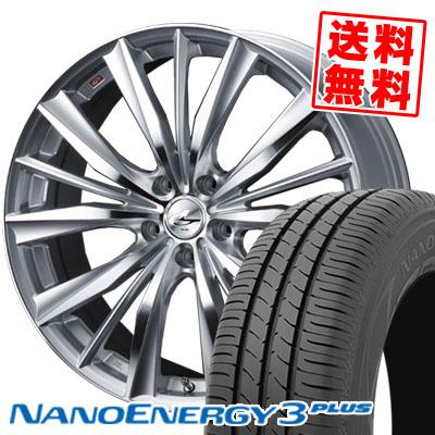 205/50R17 89V TOYO TIRES トーヨー タイヤ NANOENERGY3 PLUS ナノエナジー3 プラス weds LEONIS VX ウエッズ レオニス VX サマータイヤホイール4本セット