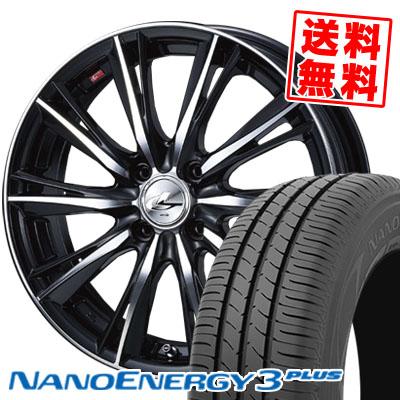 205/45R17 84W TOYO TIRES トーヨー タイヤ NANOENERGY3 PLUS ナノエナジー3 プラス weds LEONIS WX ウエッズ レオニス WX サマータイヤホイール4本セット