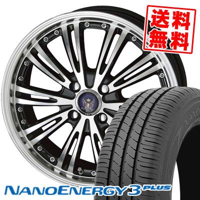 185/60R16 86H TOYO TIRES トーヨー タイヤ NANOENERGY3 PLUS ナノエナジー3 プラス STEINER WX5 シュタイナー WX5 サマータイヤホイール4本セット