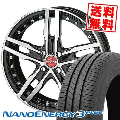 205/45R17 TOYO TIRES トーヨー タイヤ NANOENERGY3 PLUS ナノエナジー3 プラス SHALLEN XF-55 monoblock シャレン XF-55 モノブロック サマータイヤホイール4本セット