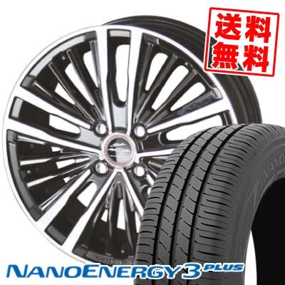 175/60R16 82H TOYO TIRES トーヨー タイヤ NANOENERGY3 PLUS ナノエナジー3 プラス SHALLEN XR-75 MONOBLOCK シャレン XR75 モノブロック サマータイヤホイール4本セット