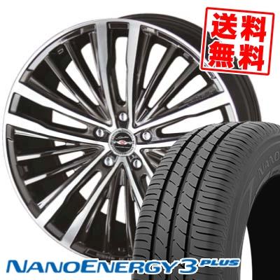 215/35R18 84W XL TOYO TIRES トーヨー タイヤ NANOENERGY3 PLUS ナノエナジー3 プラス SHALLEN XR-75 MONOBLOCK シャレン XR75 モノブロック サマータイヤホイール4本セット