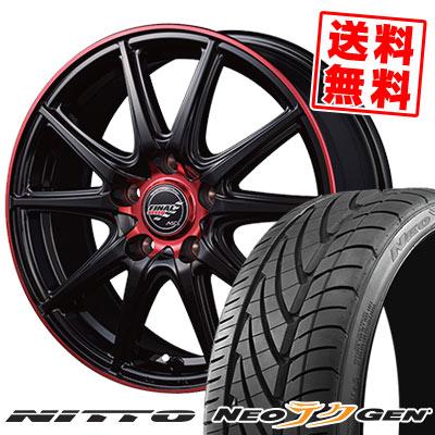 215/40R18 89W NITTO ニットー NEO GEN ネオゲン FINALSPEED GR-Volt ファイナルスピード GRボルト サマータイヤホイール4本セット