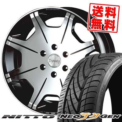 大注目 225/35R20 NITTO V8 ニットー ヴェルヴェット NEO GEN ネオゲン Dynasty 225/35R20 VELVET V8 ダイナスティ ヴェルヴェット V8 サマータイヤホイール4本セット, Smart Connection:606a557f --- unifiedlegend.com