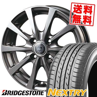 175/65R15 84S BRIDGESTONE ブリヂストン NEXTRY ネクストリー CLAIRE RG10 クレール RG10 サマータイヤホイール4本セット