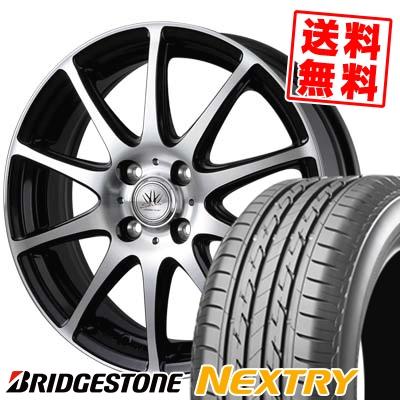 175/60R16 82H BRIDGESTONE ブリヂストン NEXTRY ネクストリー BADX LOXARNY SPORT RS-10 バドックス ロクサーニ スポーツ RS-10 サマータイヤホイール4本セット