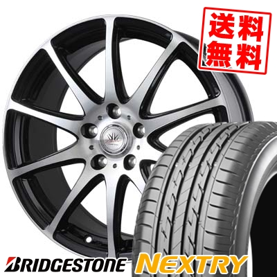 225/60R16 98H BRIDGESTONE ブリヂストン NEXTRY ネクストリー BADX LOXARNY SPORT RS-10 バドックス ロクサーニ スポーツ RS-10 サマータイヤホイール4本セット