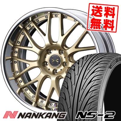 235/35R20 92W XL NANKANG ナンカン NS-2 エヌエスツー weds MAVERICK 709M ウエッズ マーべリック 709M サマータイヤホイール4本セット