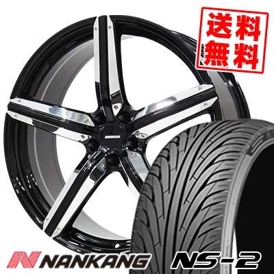 235/35R20 92W XL NANKANG ナンカン NS-2 エヌエスツー ESTATUS Style-CTR エステイタス スタイルCTR サマータイヤホイール4本セット