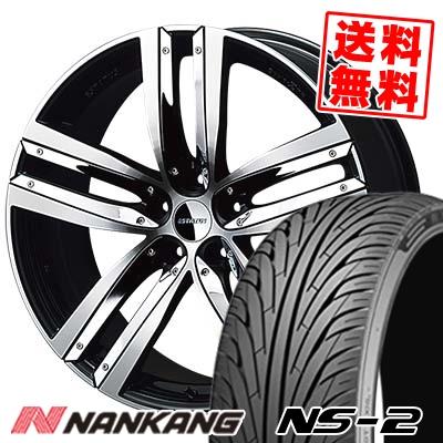 235/35R20 92W XL NANKANG ナンカン NS-2 エヌエスツー ESTATUS Style-ZTR エステイタス スタイルZTR サマータイヤホイール4本セット
