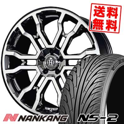 235/35R20 92W XL NANKANG ナンカン NS-2 エヌエスツー RAYS FULL CROSS CROSS SLEEKERS T6 レイズ フルクロス クロススリーカーズ T6 サマータイヤホイール4本セット