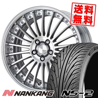 235/35R20 92W XL NANKANG ナンカン NS-2 エヌエスツー WORK LANVEC LF1 ワーク ランベック エルエフワン サマータイヤホイール4本セット