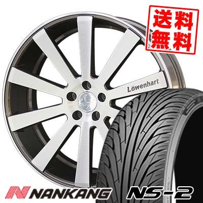 235/35R20 92W XL NANKANG ナンカン NS-2 エヌエスツー Lowenhart LW10 レーベンハート LW10 サマータイヤホイール4本セット