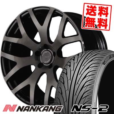 235/35R20 92W XL NANKANG ナンカン NS-2 エヌエスツー RAYS WALTZ FORGED S7 レイズ ヴァルツ フォージド S7 サマータイヤホイール4本セット