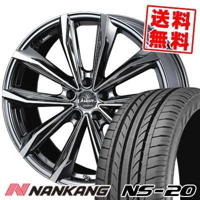 235/35R20 92W XL NANKANG ナンカン NS-20 エヌエスニジュー weds Kranze Graben 680EVO ウェッズ クレンツェ グラベン 680エボ サマータイヤホイール4本セット