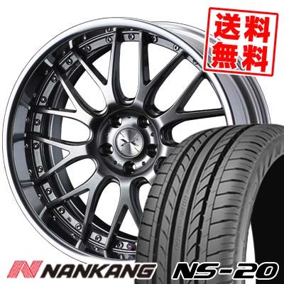 235/35R20 92W XL NANKANG ナンカン NS-20 エヌエスニジュー weds MAVERICK 709M ウエッズ マーべリック 709M サマータイヤホイール4本セット