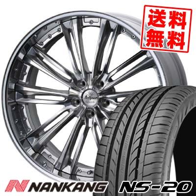 235/35R20 92W XL NANKANG ナンカン NS-20 エヌエスニジュー weds Krenze Acuerdo ウェッズ クレンツェ アクエルド サマータイヤホイール4本セット
