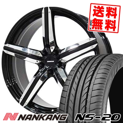 235/35R20 92W XL NANKANG ナンカン NS-20 エヌエスニジュー ESTATUS Style-CTR エステイタス スタイルCTR サマータイヤホイール4本セット