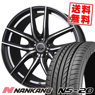 235/35R20 92W XL NANKANG ナンカン NS-20 エヌエスニジュー LOXARNY KERAS バドックス ロクサーニ ケラス サマータイヤホイール4本セット