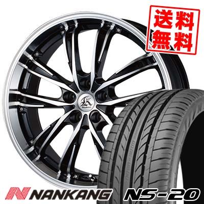 235/35R20 92W XL NANKANG ナンカン NS-20 エヌエスニジュー Kashina XV5 カシーナ XV5 サマータイヤホイール4本セット