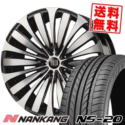 235/35R20 92W XL NANKANG ナンカン NS-20 エヌエスニジュー GARSON D.A.D VELUGA ギャルソン DAD ヴェルーガ(ベルーガ) サマータイヤホイール4本セット