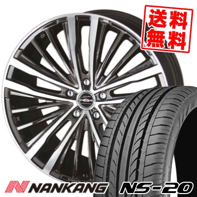 235/35R20 92W XL NANKANG ナンカン NS-20 エヌエスニジュー SHALLEN XR-75 MONOBLOCK シャレン XR75 モノブロック サマータイヤホイール4本セット