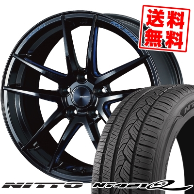 225/55R19 99V NITTO ニットー NT421Q NT421Q WedsSport RN-55M ウェッズスポーツ RN-55M サマータイヤホイール4本セット
