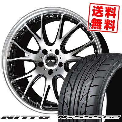 235/40R18 95Y XL NITTO ニットー NT555 G2 NT555 G2 Precious AST M2 プレシャス アスト M2 サマータイヤホイール4本セット