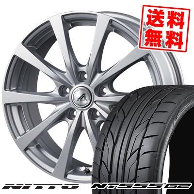 245/45R17 99W XL NITTO ニットー NT555 G2 NT555 G2 AZ SPORTS EX10 AZスポーツ EX10 サマータイヤホイール4本セット