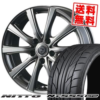 215/35R18 84W XL NITTO ニットー NT555 G2 NT555 G2 CLAIRE DG10 クレール DG10 サマータイヤホイール4本セット
