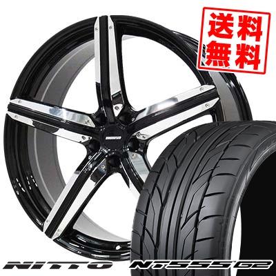 225/35R19 NITTO ニットー NT555 G2 NT555 G2 ESTATUS Style-CTR エステイタス スタイルCTR サマータイヤホイール4本セット