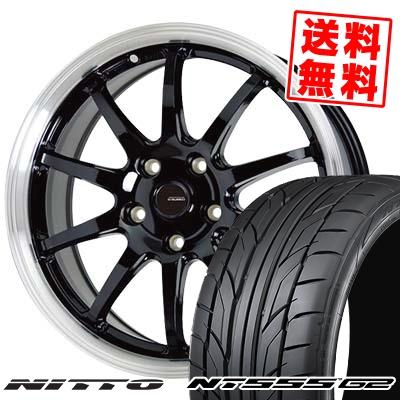 215/45R17 91W XL NITTO ニットー NT555 G2 NT555 G2 G.speed P-04 ジースピード P-04 サマータイヤホイール4本セット