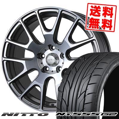 215/45R18 NITTO ニットー NT555 G2 NT555 G2 IGNITE XTRACK イグナイト エクストラック サマータイヤホイール4本セット