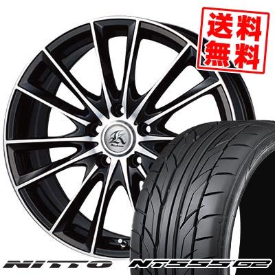 225/40R18 NITTO ニットー NT555 G2 NT555 G2 Kashina FV7 カシーナ FV7 サマータイヤホイール4本セット