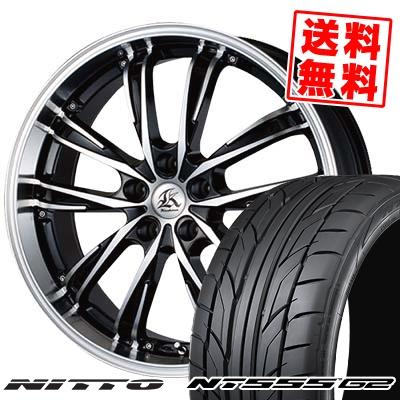 235/50R18 NITTO ニットー NT555 G2 NT555 G2 Kashina XV5 カシーナ XV5 サマータイヤホイール4本セット