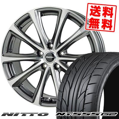 235/40R18 95Y XL NITTO ニットー NT555 G2 NT555 G2 Laffite LE-04 ラフィット LE-04 サマータイヤホイール4本セット