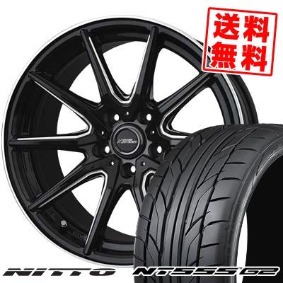 215/50R17 95W XL NITTO ニットー NT555 G2 NT555 G2 CROSS SPEED PREMIUM RS10 クロススピード プレミアム RS10 サマータイヤホイール4本セット