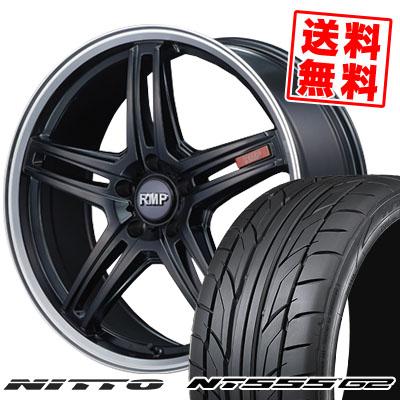 激安店舗 245/35R20 NITTO 95Y XL G2 NITTO ニットー NT555 G2 95Y NT555 G2 RMP-520F RMP-520F サマータイヤホイール4本セット, パールファクトリー:71dcd93d --- kventurepartners.sakura.ne.jp