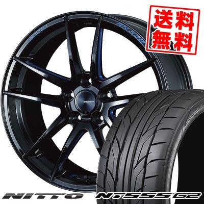 245/45R18 100Y XL NITTO ニットー NT555 G2 NT555 G2 WedsSport RN-55M ウェッズスポーツ RN-55M サマータイヤホイール4本セット