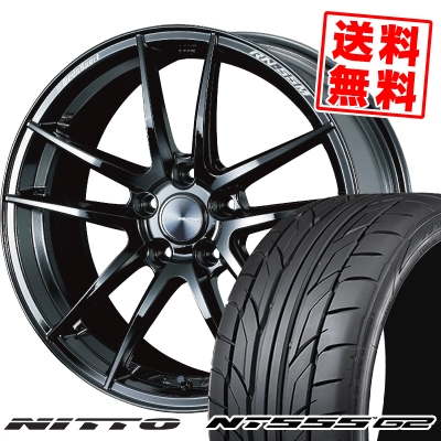 245/45R19 102Y XL NITTO ニットー NT555 G2 NT555 G2 WedsSport RN-55M ウェッズスポーツ RN-55M サマータイヤホイール4本セット