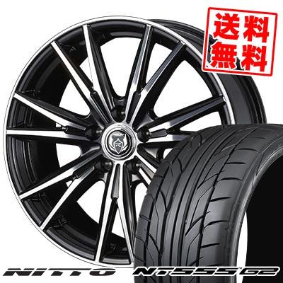 225/40R18 92Y XL NITTO ニットー NT555 G2 NT555 G2 WEDS RIZLEY DK ウェッズ ライツレーDK サマータイヤホイール4本セット