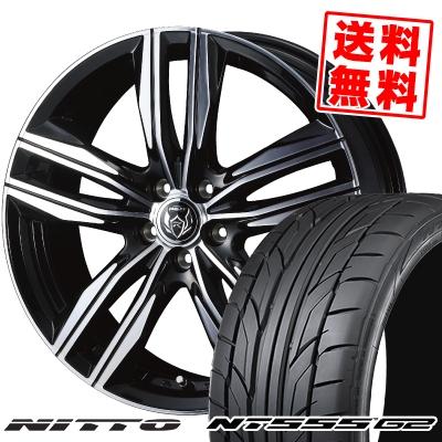 215/45R18 93Y XL NITTO ニットー NT555 G2 NT555 G2 WEDS RIZLEY DS ウェッズ ライツレー DS サマータイヤホイール4本セット