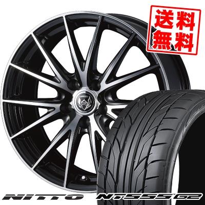 215/45R17 91W XL NITTO ニットー NT555 G2 NT555 G2 WEDS RIZLEY VS ウェッズ ライツレー VS サマータイヤホイール4本セット