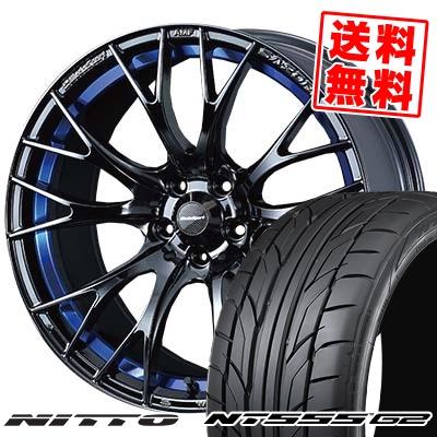 235/40R18 NITTO ニットー NT555 G2 NT555 G2 WedsSport SA-20R ウェッズスポーツ SA20R サマータイヤホイール4本セット