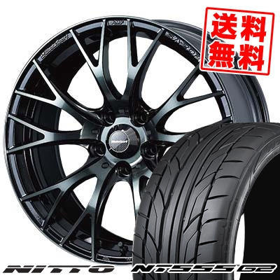 215/45R17 NITTO ニットー NT555 G2 NT555 G2 WedsSport SA-20R ウェッズスポーツ SA20R サマータイヤホイール4本セット